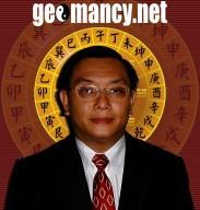About Cecil Lee, Author