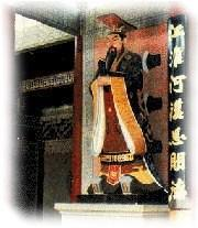 A Picture of the statue of the Great Wu